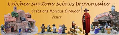 www.santons-creches-monique-giraudon.fr